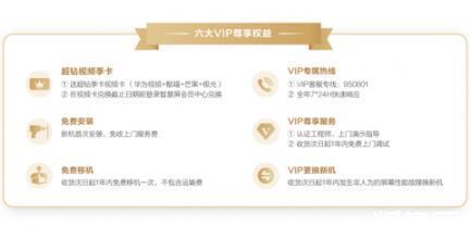 华为P40 Pro抢先评测:综合实力无法挑剔,没有明显短板