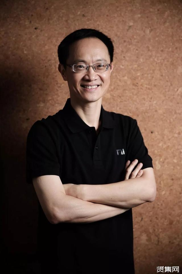 林斌卸任小米法定代表人、经理、董事,洪锋接任!
