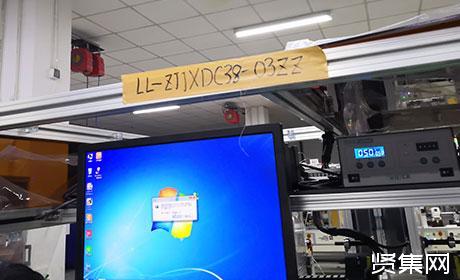"""新型显示产业""""断链""""风险?中国企业拥有这样的底气"""