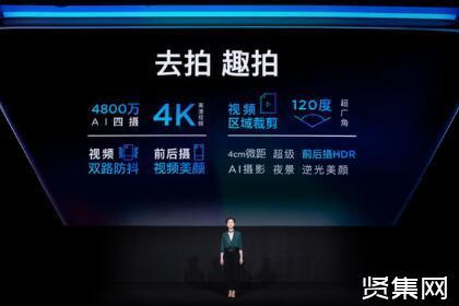 中兴手机推出新一代5G视频手机———中兴天机Axon 11 SE 5G