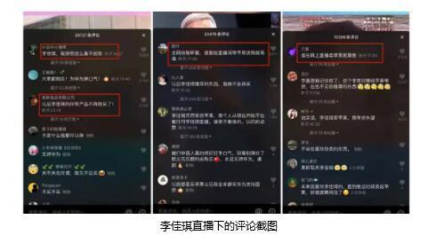 苹果首次在华参与电商购物节,5小时iPhone成交额超过5亿元