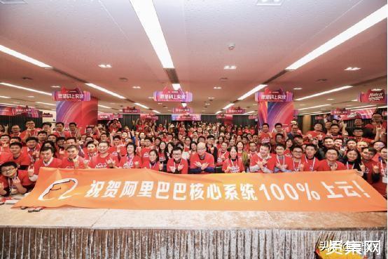 张建锋:阿里云今年再招5000人,大规模引进顶级科技人才