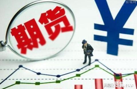 纯碱期货上市以来表现及后续发展建议