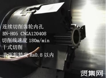 《【天富平台代理怎么注册】渗碳淬火钢加工刀具——数控车削刀片和高精密铰孔刀具》