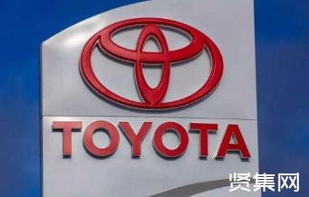 丰田汽车2020年6月份全球销量同比下降29%