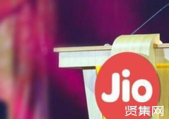 印度电信巨头进入视频会议领域,推出视频会议服务应用JioMeet