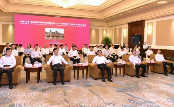 上海临港18个项目正式开工建设 涵盖新能源储能装备、新型材料等领域