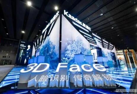 《【天富平台代理奖金】凯迪仕携手奥比中光发布3D人脸识别智能锁 打造行业新标杆》