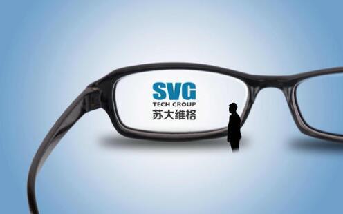 《【天富娱乐网页版】苏大维格拟定增募资不超8亿元 加码光学材料项目 提升产能规模》