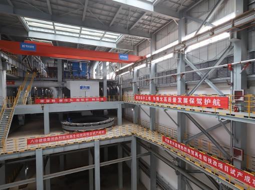 《【欧亿代理注册】豫光再生铅资源循环利用及高效清洁生产技改项目熔炼系统竣工试产》