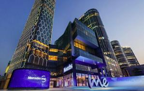 《【天富平台主管】北京三里屯的Mercedes me体验店宣布停止运营》