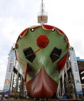 """《【天富娱乐代理奖金】我国新型地球物理综合科考船""""实验 6 """"号下水,将助力海洋探测》"""