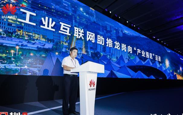 深圳首个工业互联网创新中心落户龙岗 助力智能制造