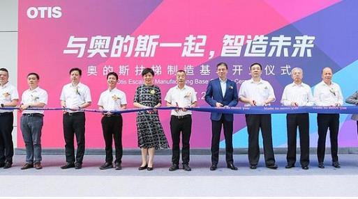 奥的斯全球最大扶梯生产基地在嘉兴升级投产  加码中国市场
