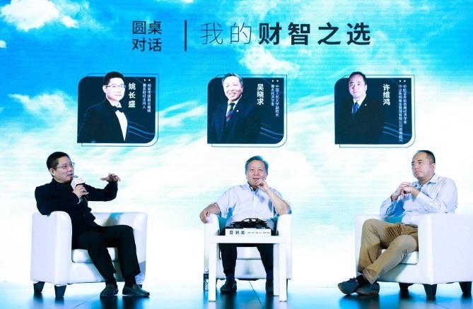 《【天富总代理】如何稳健投资?一汽丰田亚洲龙 TNGA 财经论坛成都站给你答案》