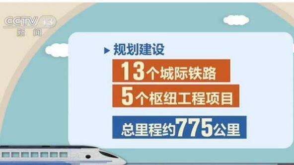 《【天富登陆app】粤港澳大湾区城际铁路规划获批 4700亿投资分两步》