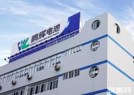 鹏辉能源正式打入中兴产业链 进入锂电池供应商名单