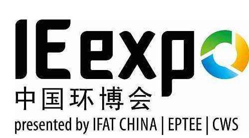 《【天富安卓版登录】中国环博会今日开幕 产业龙头纷纷参展环保企业如何布局?》