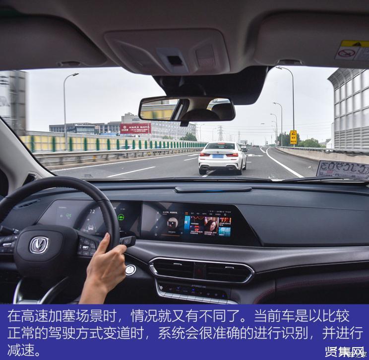 长安UNI-T驾驶辅助功能怎么样?实测来了,覆盖各类泊车场景