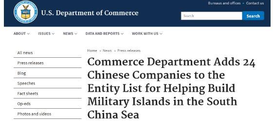 《【天富娱乐登陆app】被美国商务部列入黑名单的24家中企名单出来了 相关人员被禁止入境》