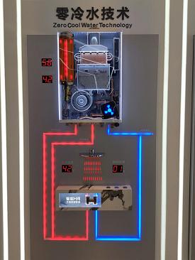 《【天富手机版登录地址】燃气热水器技术创新!特维尔首发磁化软水技术及DO4.0安装技术》