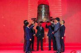 盛德鑫泰今日上市 与多家国内外巨头合作打造无缝钢管新高地