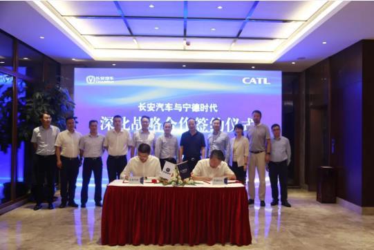 长安汽车与宁德时代战略合作,共推中国新能源汽车产业生态发展