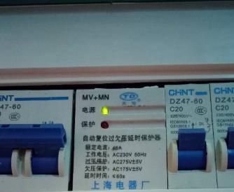 过欠压保护器有必要吗?家里的过欠压保护器老是跳要怎么处理