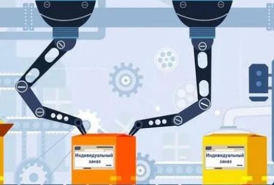 《【天富平台代理】机器视觉产业掘开市场新沃土 2020年市场规模或超126亿元》