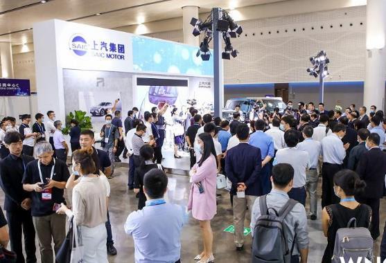 2020世界新能源汽车大会开幕 将发布14项创新、前沿技术