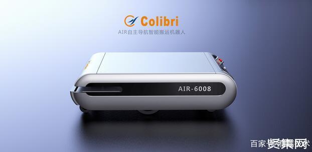 科瑞研发的AIR机器人,走出了车到机器人的一大步