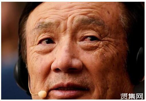 """""""华为北京博士后工作站""""正式揭牌成立,任正非的人才战略早已启动!"""