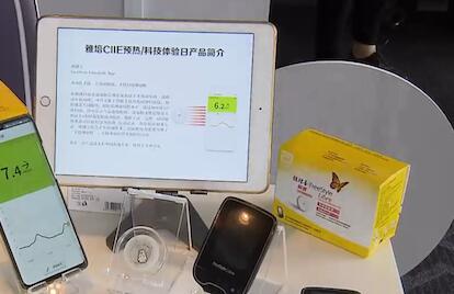 雅培将在进博会亮相数十款首发新品:包括不用扎指尖采血就能测血糖的产品
