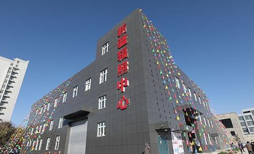 新疆首個輻照中心投入運營 填補輻照加工領域的空白