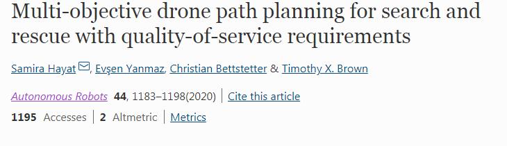 多目标无人机搜救路径规划策略分析,可满足服务质量要求