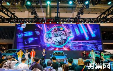 长城汽车2020年第三季度财报:营收262.1亿元,净利润14.4亿元