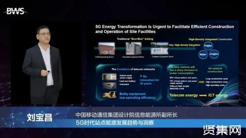 5G时代已经到来,能源行业将出现怎样的变革