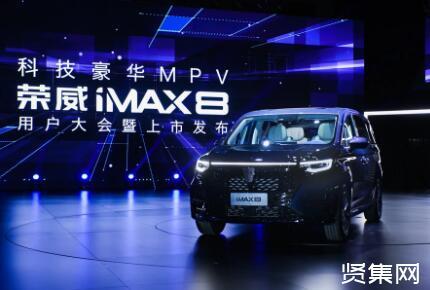 """上汽的MPV""""野心"""":多款产品同门竞争不可避免,组合狙击日系"""