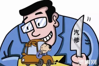 """长安马自达""""店大欺客""""现象为何屡禁不止,消费者维权相当困难"""
