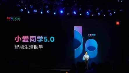 小米发布小爱同学5.0版本,从智能语音助手升级为智能生活助手