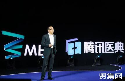 2020年腾讯医学ME大会将于11月8日采用线上直播方式召开