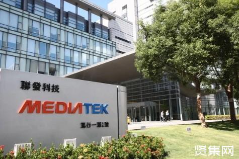 台媒:三星改变芯片策略,积极抢夺联发科市场
