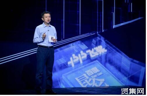 """百度智能云做出""""十四五""""規劃,用AI技術加速智能化步伐"""