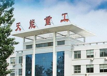 《【天富平台客户端】珠海港集团拟入主天能重工 获29.9%股权》