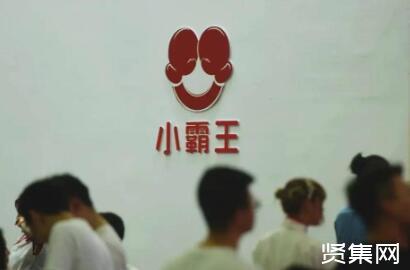 小霸王被申请破产重整,其法定代表人冯宝伦已被列为限制高消费人员