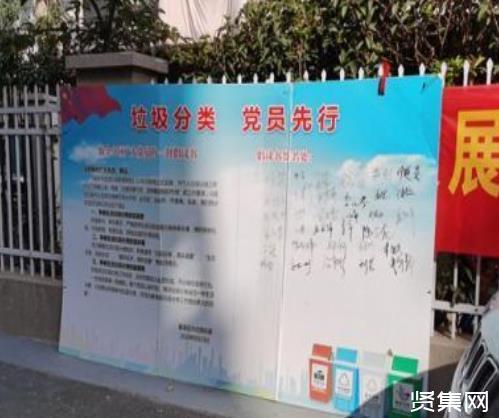 南京实施垃圾分类一周 厨余垃圾收运量增加近 4 倍