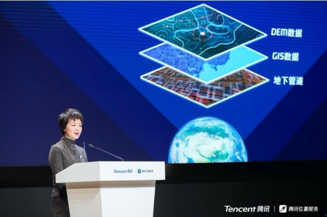 腾讯发布地图产业版WeMap,开启全新的产业互联网地图时代