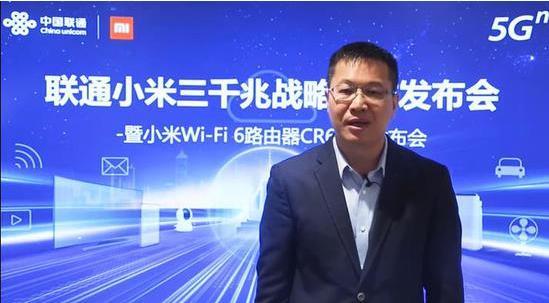 小米联合中国联通发布新品Wi-Fi6路由器,实现千兆网络任性用的超酷体验