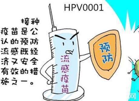 流感疫苗的几大误区,天气转冷做好防护最重要
