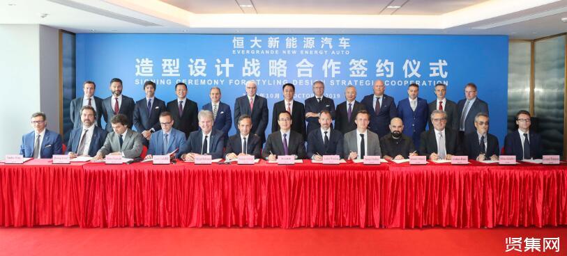 恒大造车:沪粤两大生产基地全线进入试生产阶段